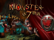 Monster 7