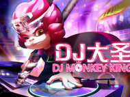 DJ Monkey King