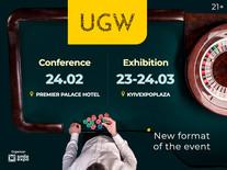 Updating of Ukrainian Gaming Week format