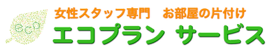 エコプランサービス ロゴ