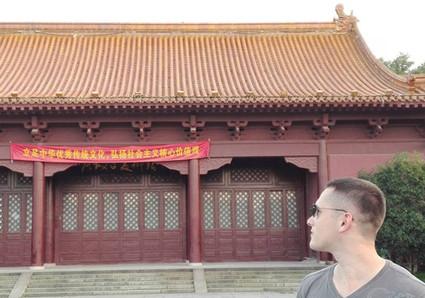 Nanquim/Nanjing - China