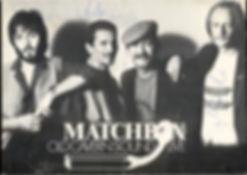 matchbox.jpg