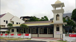 Al-Huda Mosque.jpg