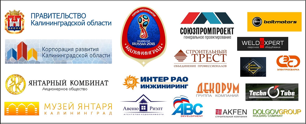аэросъемка, аэровидео, аэрофото, Калининград, аэробалт, aerobalt
