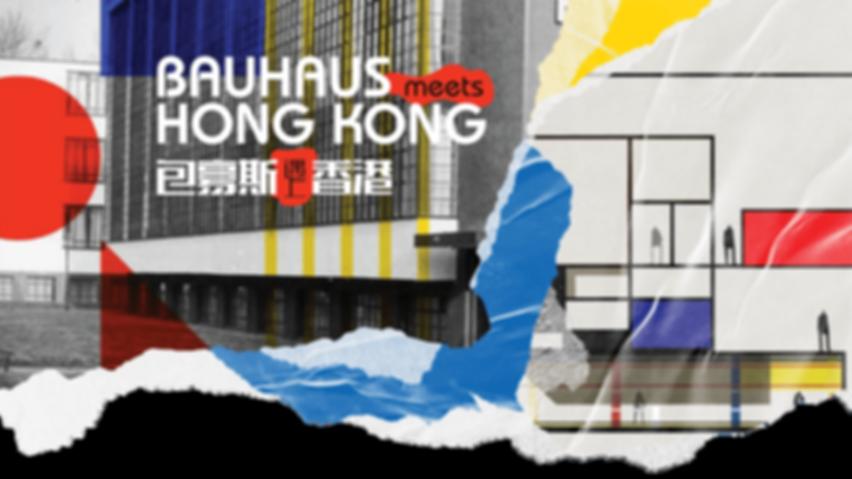 bauhaus.meets.hk.2.png