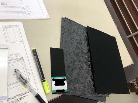 製作日記④ 外装の製作