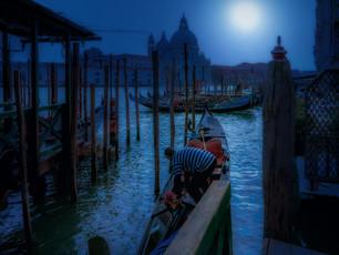 Veneza II