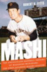 mashi1.jpg