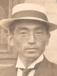 1911 shiomachi 2400.jpg