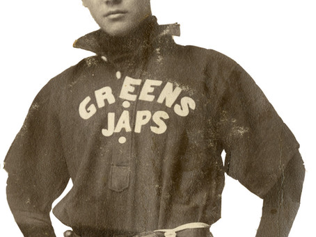 Scapegoat!  How the first Japanese professional ball player was framed as a spy.