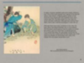 intro page 6.jpg