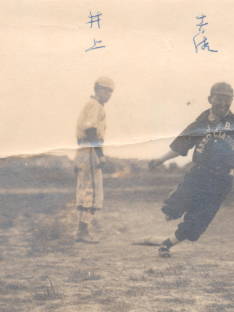 1913 game kitsuse 600.jpg