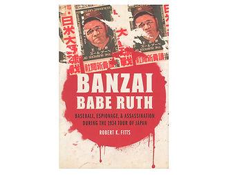 banzai  website1.jpg