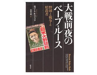 banzai  jp website1.jpg