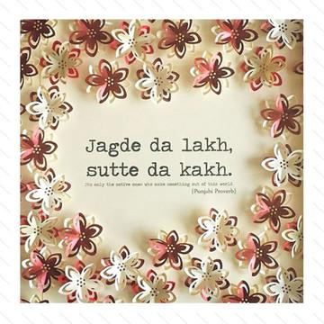 Punjabi Proverb Piece