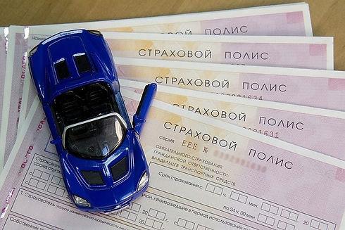kogda-vveli-osago-4-1024x683.jpg