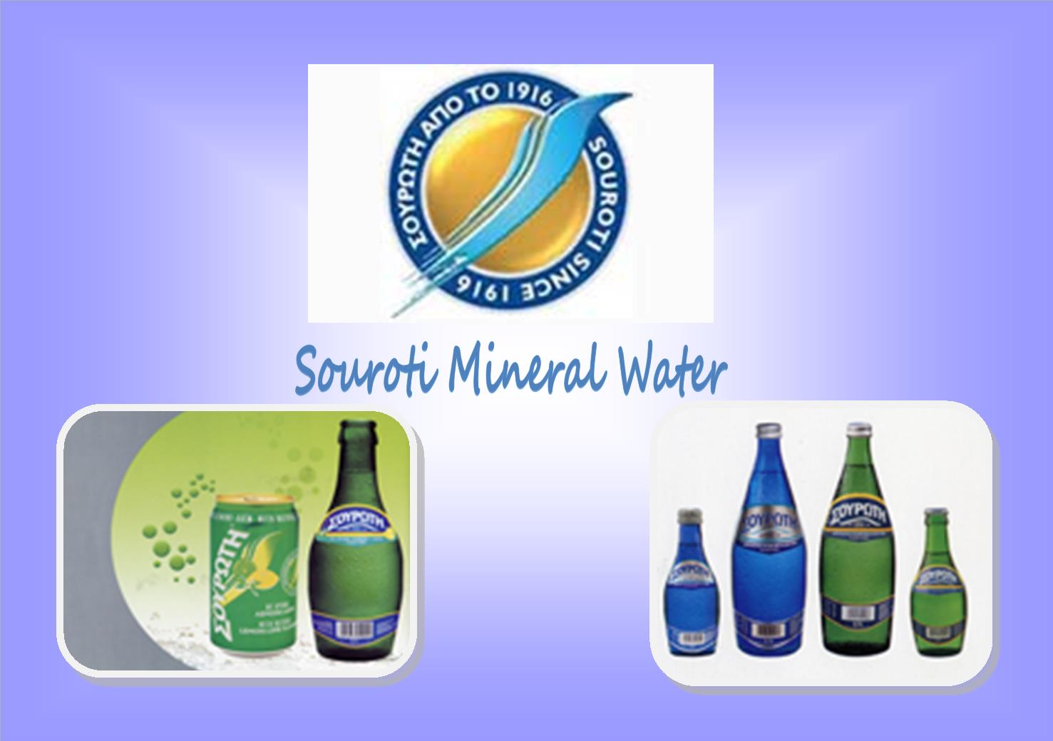 Souroti Mineral Water
