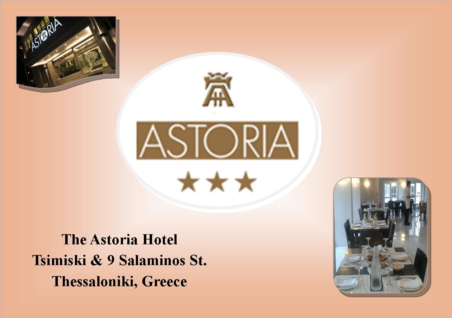 Astoria Hotel Salonika