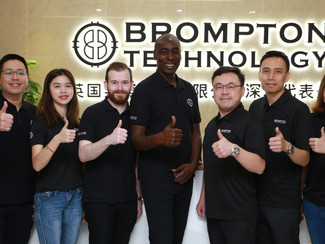 BROMPTON TECHNOLOGY'S NEW CHINA OFFICE OPEN FOR BUSINESS