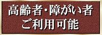bn_anzen_mo2.jpg
