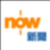 medmind_media_now_news.png