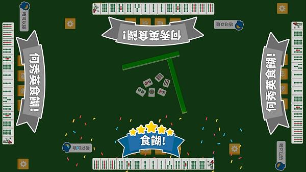 neurogym_mahjong.png