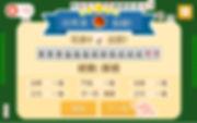 neurogym_mahjong_食糊.jpg