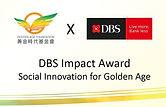 Medmind_award_DBS_Impact_award_social_in