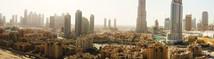 Produs Global Growth Network, Middle East PGN partner, Dubai, United Arab Emirates, UAE