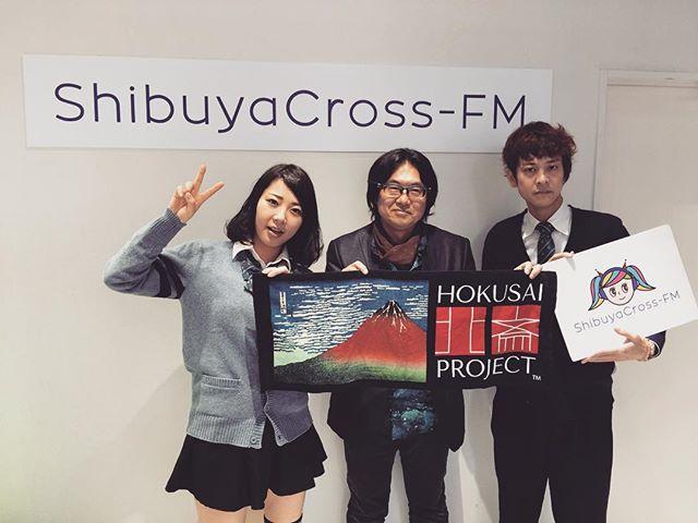 渋谷クロスFMの神出倶楽部に出演してきました。2回目の出演です。呼んでいただき、ありがとうございます^ ^ #japan #tokyo #shibuya #shibuyacrossfm #hokusa