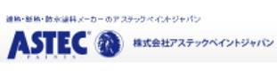 スクリーンショット (20).png