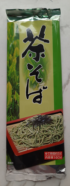 Japanese Spinach Soup Noodle