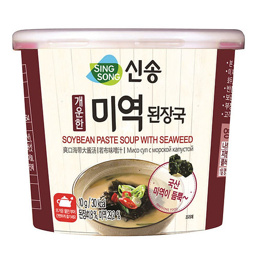 Instant Soybean Paste Soup with Seaweed
