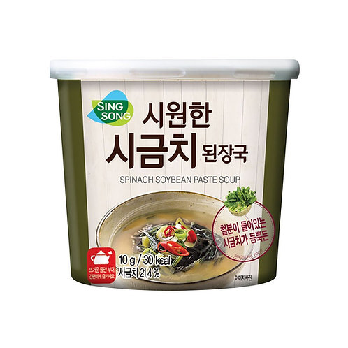 Instant Soybean Paste Soup with Spinach