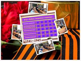 Feature Presentation Collage - Basic   P