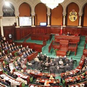 حضور البهائيين في مجلس نوّاب الشّعب التونسي