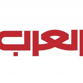 بهائيو تونس يسعون لاعتراف رسمي بهم
