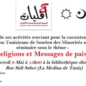 Religions et Messages de Paix