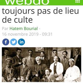 Religion Bahai'e : Un siècle en Tunisie et toujours pas de lieu de culte