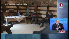 حوار تلفزي على القناة الوطنية