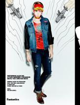 Fantastics Magazine: Will Jardell