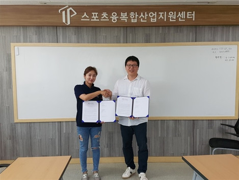스포츠와 그룹 , 핀테크 모바일 회사 파이어씨드 전략적업무 제휴 체결