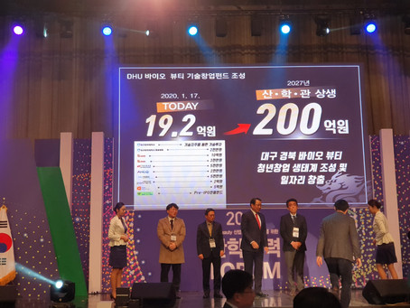 SPORTSWA Equity Partners -K-Beauty Pre IPO FUND Joint