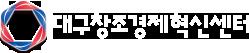 logo_daegu.png