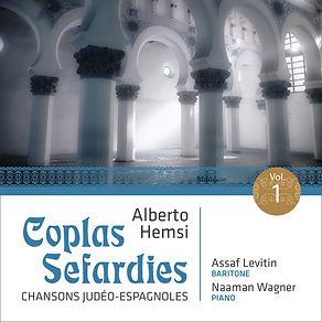Coplas1 Cover.jpg