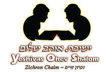 Yeshivas Ohev Shalom