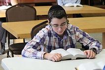 Yeshivas Ohev Shalom Torah Studies