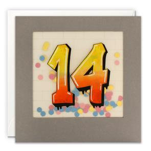 JAMES ELLIS - AGE 14