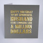 FIVE DOLLAR - Husband