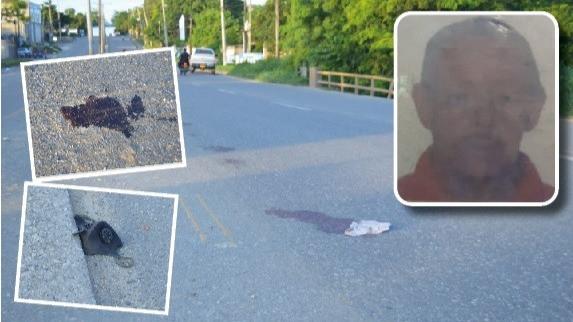 Noticias de sincelejo, un carro atropelló a un adulto mayor